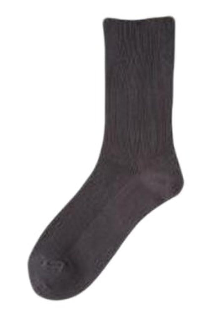 標高革命的表面紳士足首ゴムなしソックス 24~26cm チャコール?38416-41