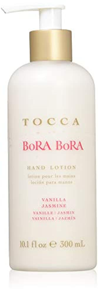 甘味百科事典食物TOCCA(トッカ) ボヤージュ ハンドローション ボラボラ 300mL (手肌用保湿 ハンドクリーム バニラとジャスミンの甘く柔らかな香り)