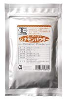桜井食品オーガニック シナモンパウダー20g×4袋
