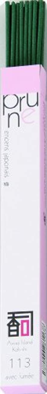 遺伝子の頭の上サンダー「あわじ島の香司」 厳選セレクション 【113】  ◆梅◆ (有煙)