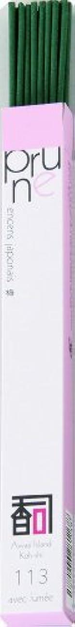 リスジレンマクラフト「あわじ島の香司」 厳選セレクション 【113】  ◆梅◆ (有煙)