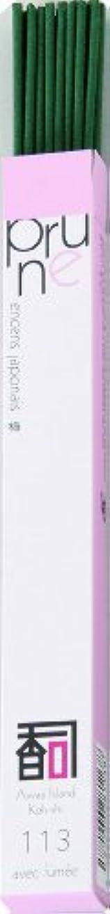 変わる容器愛国的な「あわじ島の香司」 厳選セレクション 【113】  ◆梅◆ (有煙)