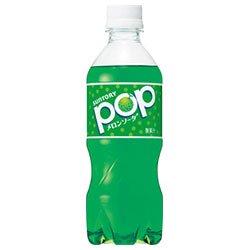 サントリー POPメロンソーダ 430mlペットボトル×24本入