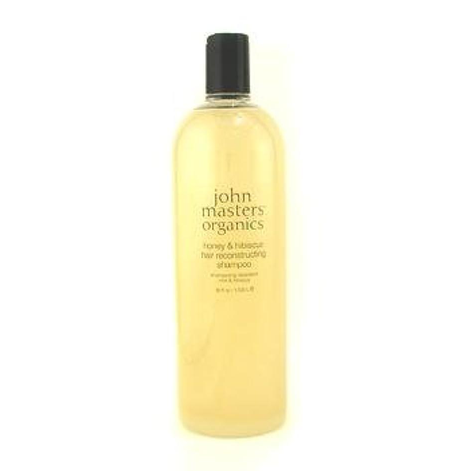 気楽な十分に彫る[John Masters Organics(ジョン ・ マスターズ オーガニック)] ハニー & ハイビスカス ヘアシャンプーの再構成 1035ml/35oz