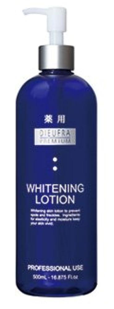 洗う汚れる無能デュフラ プレミアム ホワイトニングローション 500ml(医薬部外品)