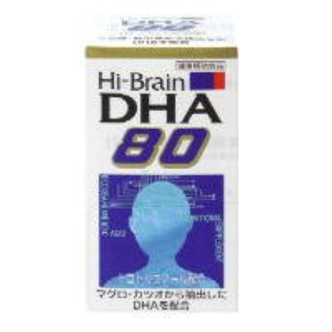続編永久明らかにハイブレーンDHA80 1個