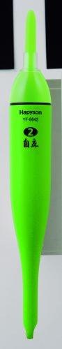 ハピソン(Hapyson) 緑色発光ラバートップミニウキ 自立タイプ 2号 電池付 YF-8642