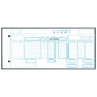 チェーンストア統一伝票手書き用1型11.5×5インチ 5枚複写 1箱(1000組:100組×10包)