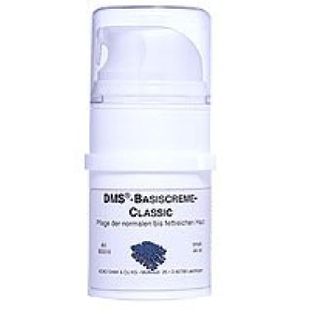 法的異常櫛【油性肌用】 DMSベースクリーム クラシック 44mL ※マドラー付(020046)