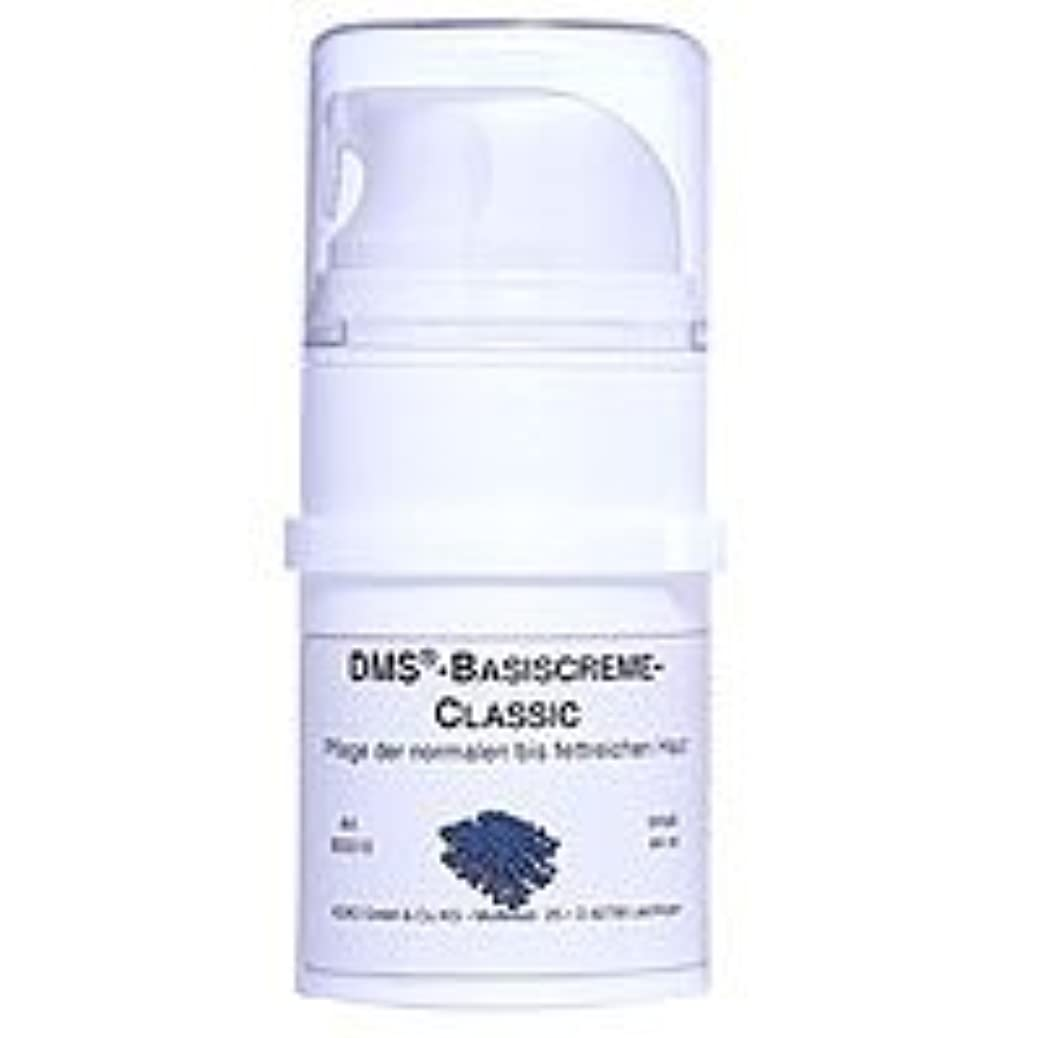 解放ワーディアンケースゴールド【油性肌用】 DMSベースクリーム クラシック 44mL ※マドラー付(020046)