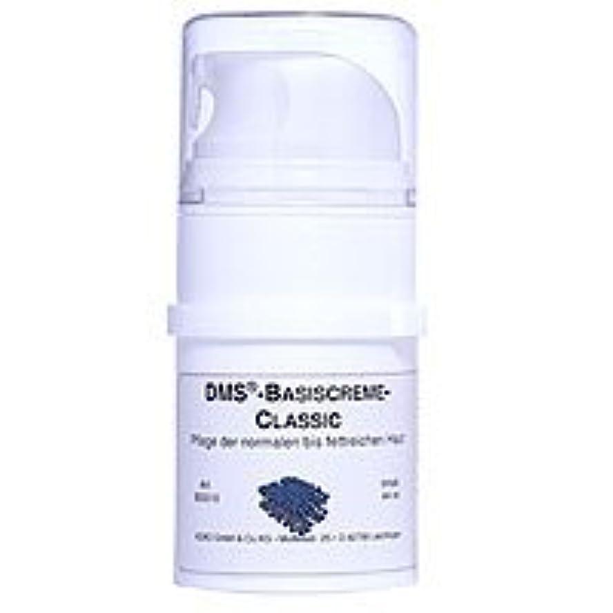 日の出重さスケッチ【油性肌用】 DMSベースクリーム クラシック 44mL ※マドラー付(020046)
