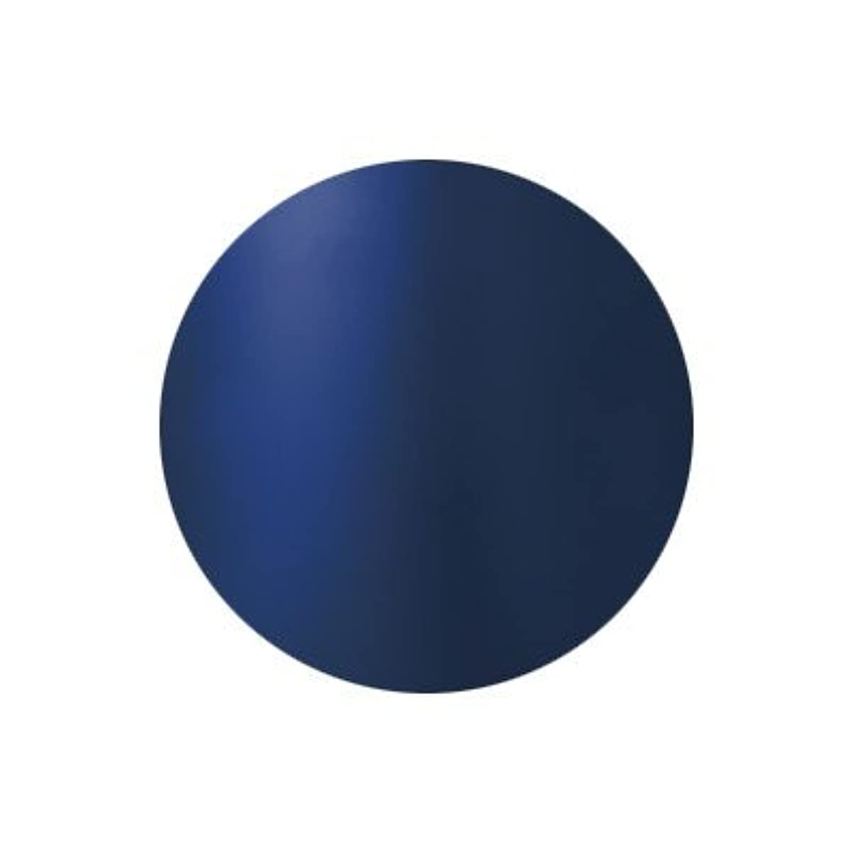 賢明な伝導マスタードBio Sculpture Gel (バイオジェル) カラー2012 ミッドナイトブルー