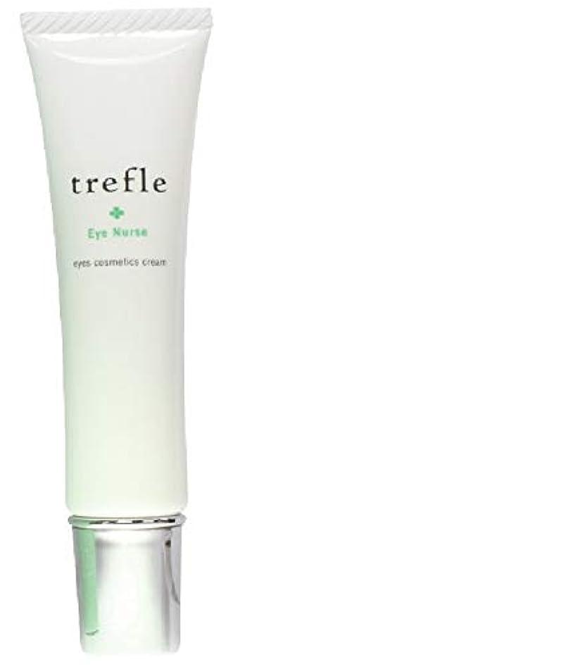 trefle(トレフル) アイナース 15g