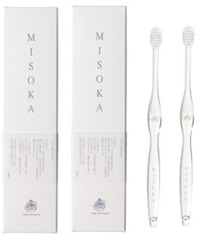 揺れる北米革新MISOKA(ミソカ) 歯ブラシ 若草色 2本セット