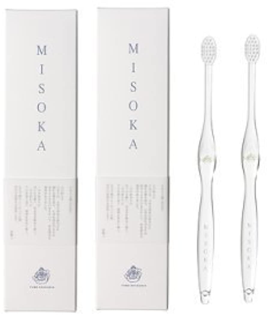 差し引く左下にMISOKA(ミソカ) 歯ブラシ 若草色 2本セット