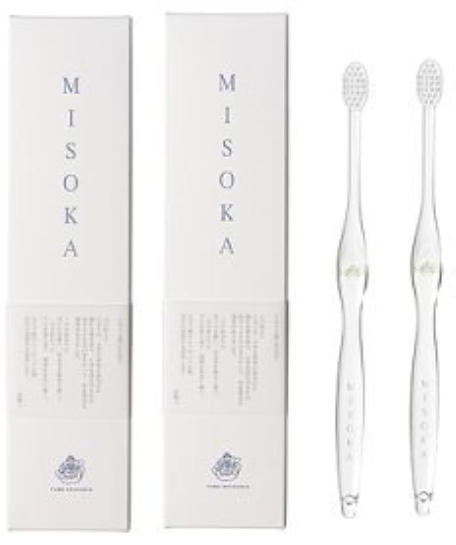 彫る相反するいろいろMISOKA(ミソカ) 歯ブラシ 若草色 2本セット