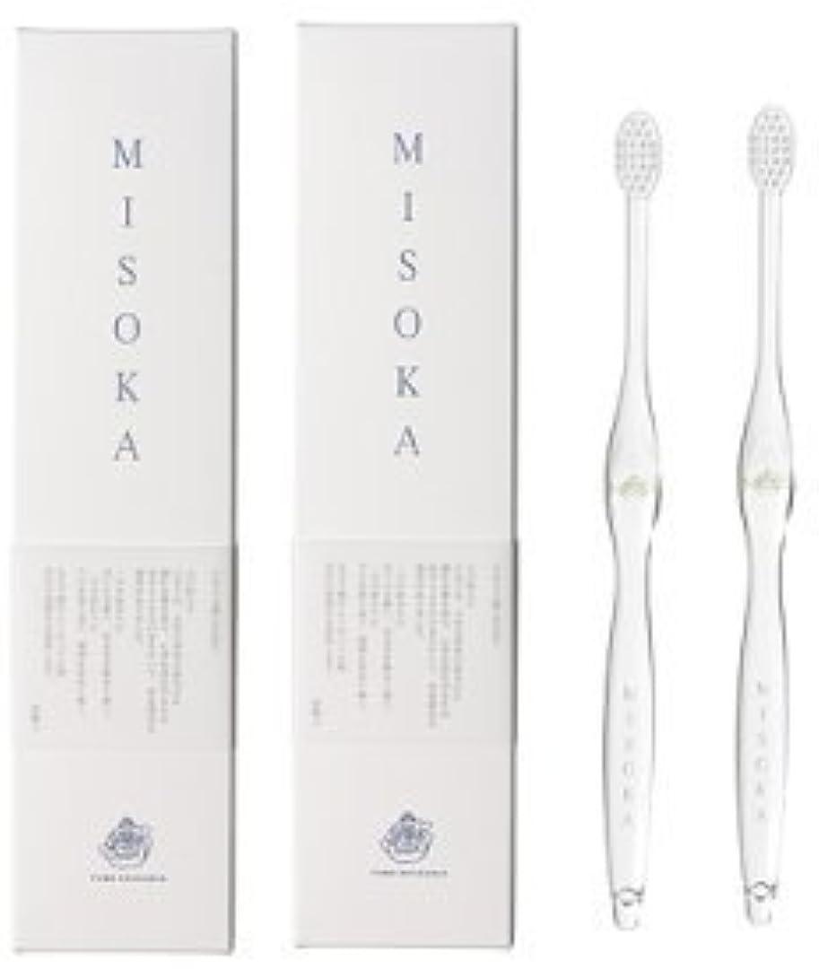 毛布手順計り知れないMISOKA(ミソカ) 歯ブラシ 若草色 2本セット