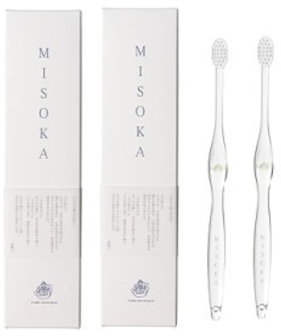 実験をする安心させる生きているMISOKA(ミソカ) 歯ブラシ 若草色 2本セット