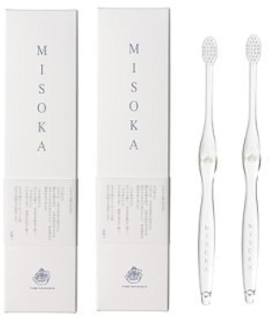 手錠不潔うぬぼれMISOKA(ミソカ) 歯ブラシ 若草色 2本セット