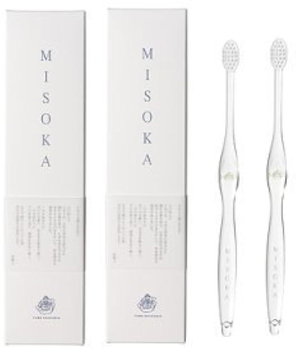 対話ランプちっちゃいMISOKA(ミソカ) 歯ブラシ 若草色 2本セット