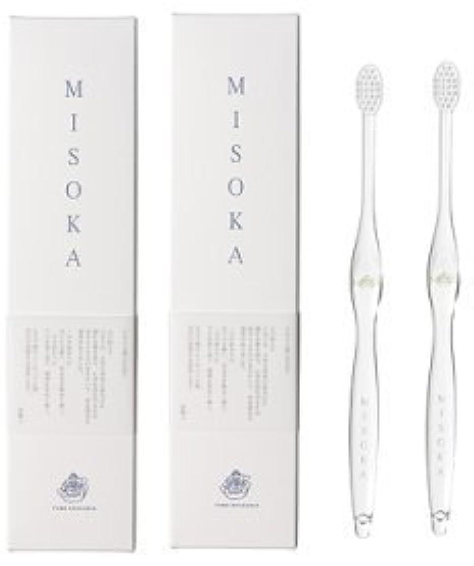 蒸留する鏡ストリームMISOKA(ミソカ) 歯ブラシ 若草色 2本セット