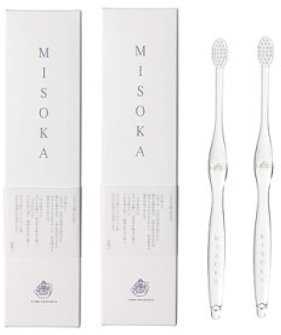 浸食ロマンチックキロメートルMISOKA(ミソカ) 歯ブラシ 若草色 2本セット