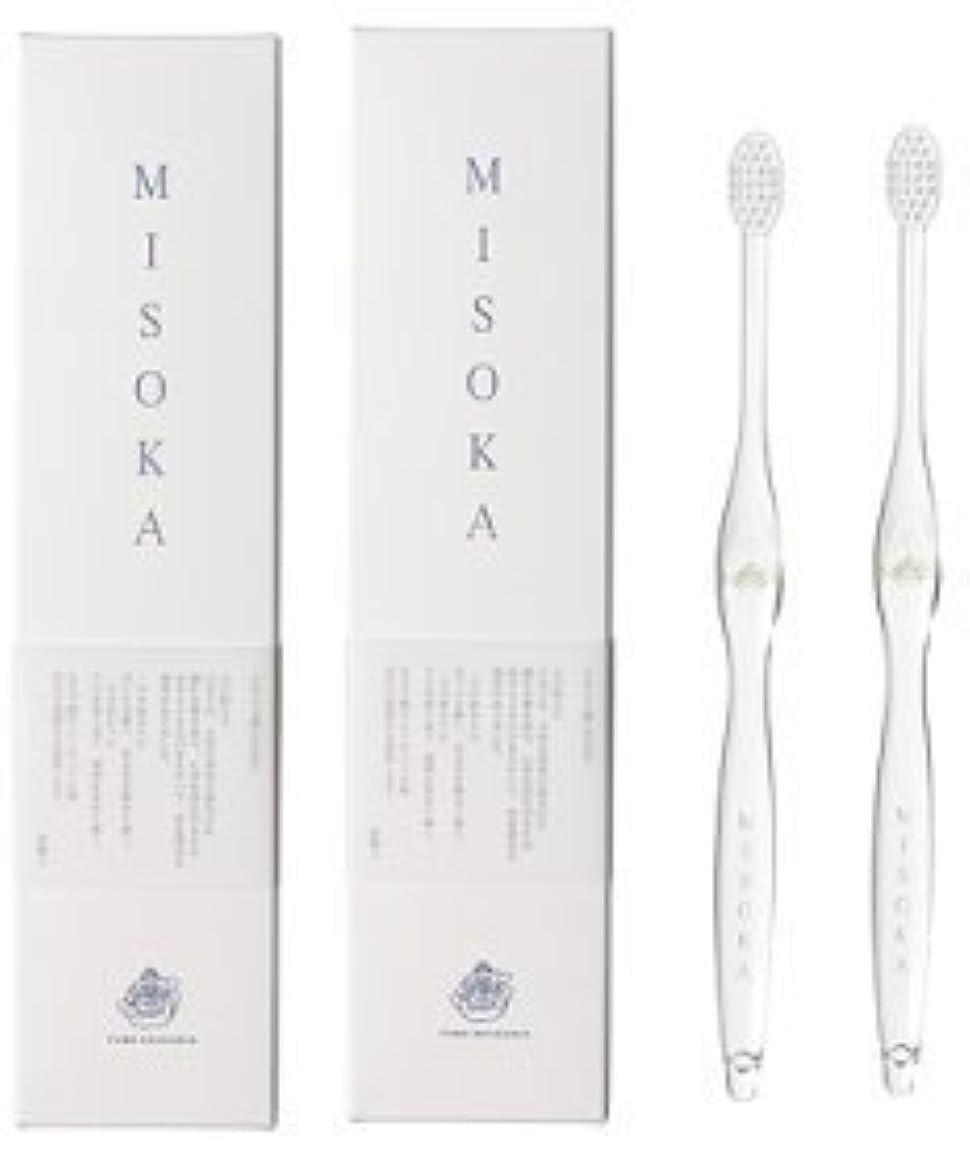 静かにイベント寸法MISOKA(ミソカ) 歯ブラシ 若草色 2本セット
