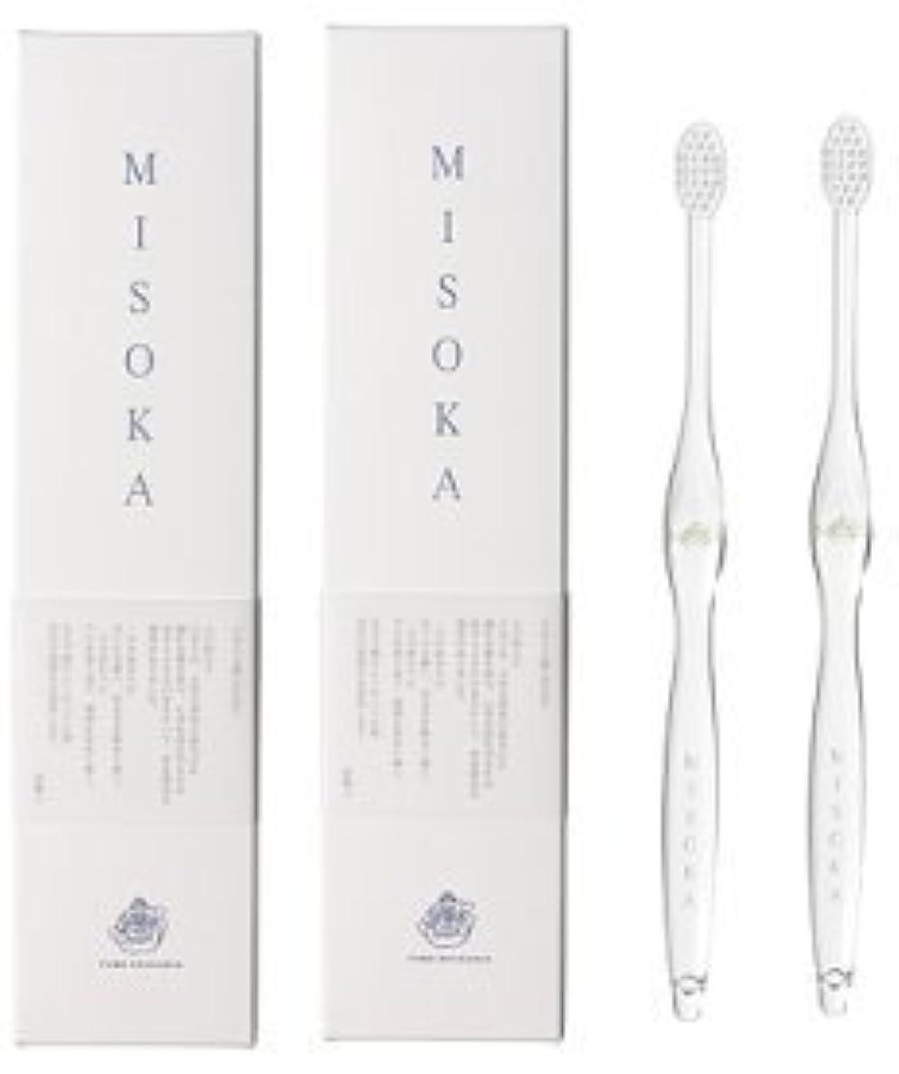 シェア独裁インサートMISOKA(ミソカ) 歯ブラシ 若草色 2本セット