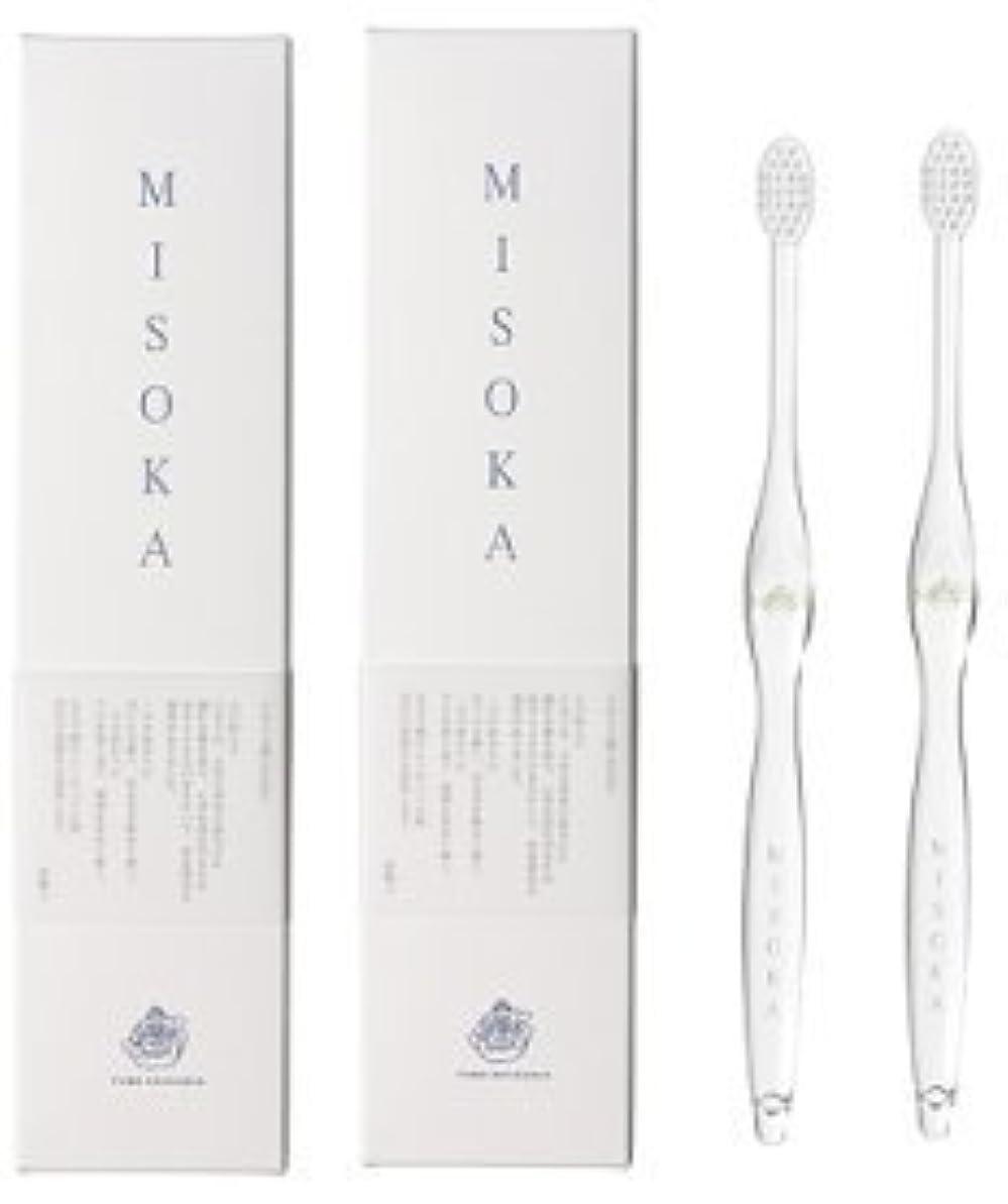 チェスをする溶融思いつくMISOKA(ミソカ) 歯ブラシ 若草色 2本セット