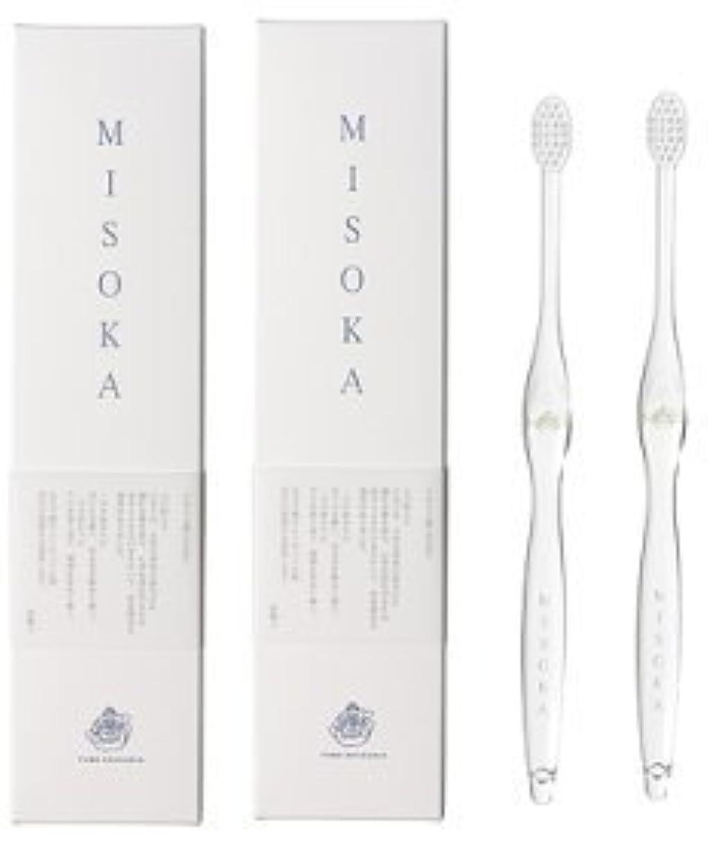 差し引くナチュラルよろめくMISOKA(ミソカ) 歯ブラシ 若草色 2本セット
