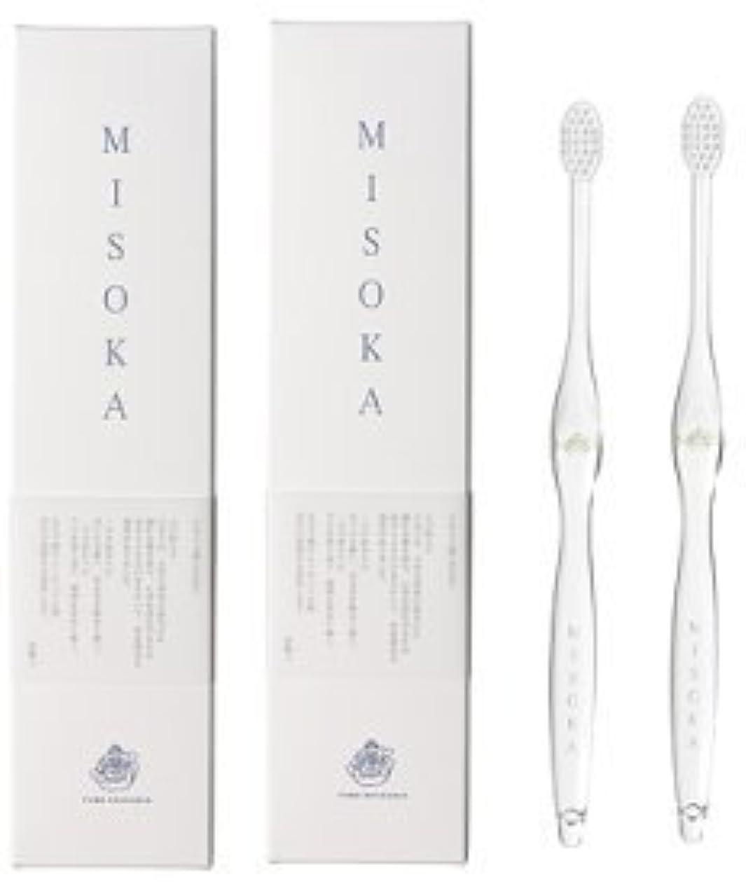 リム軍隊まもなくMISOKA(ミソカ) 歯ブラシ 若草色 2本セット