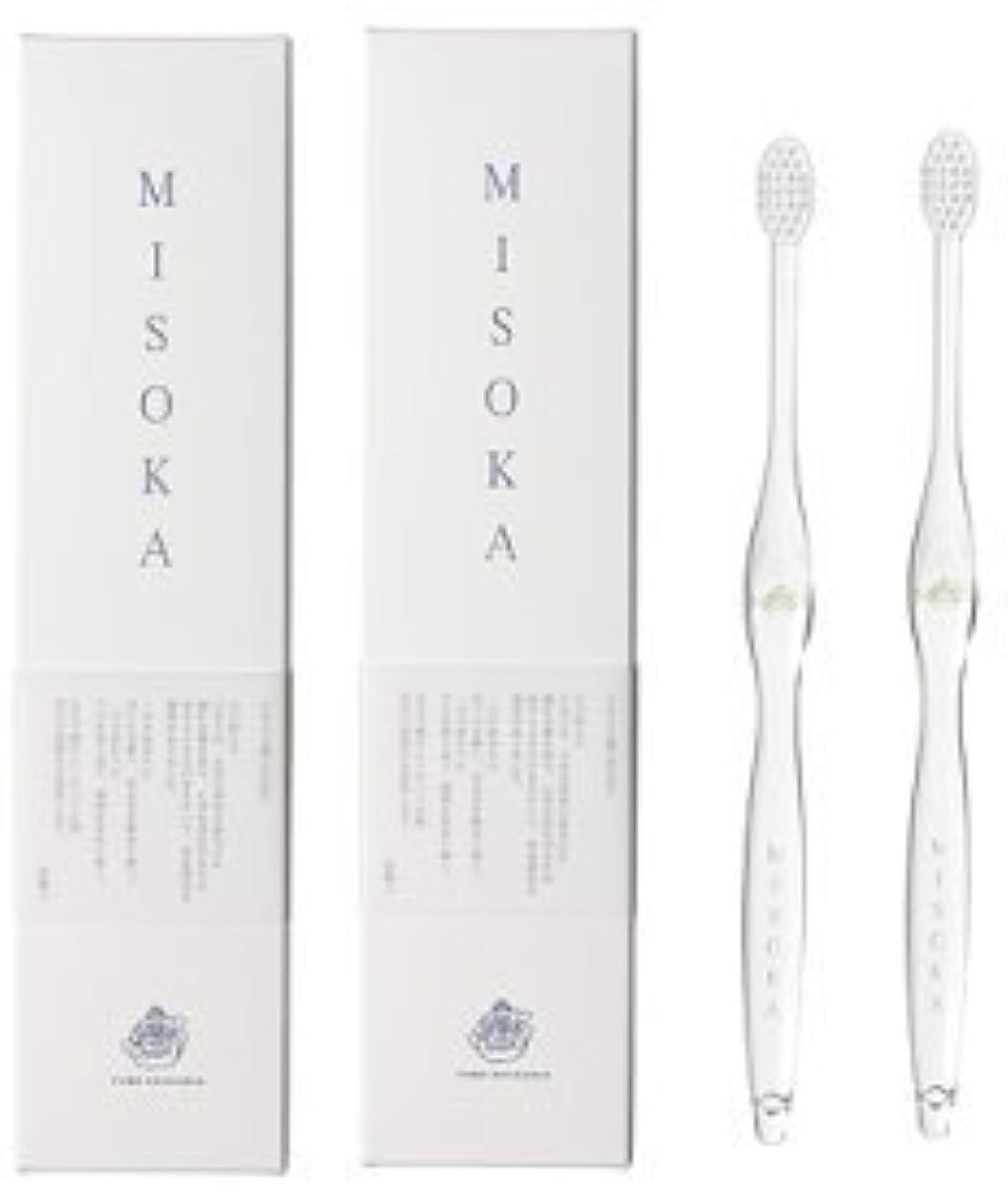 感性委託ひねくれたMISOKA(ミソカ) 歯ブラシ 若草色 2本セット