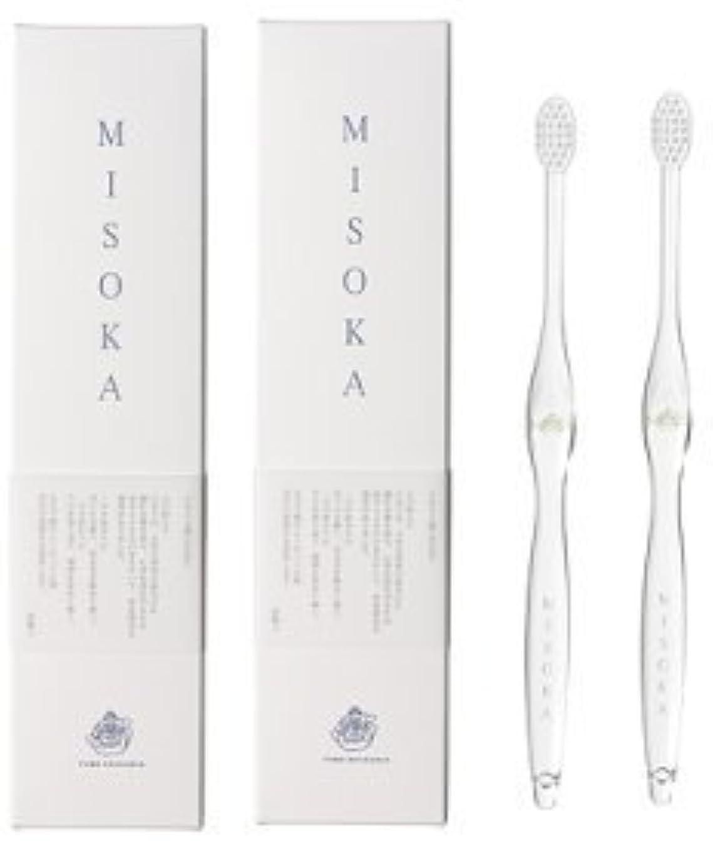 模索気質指標MISOKA(ミソカ) 歯ブラシ 若草色 2本セット