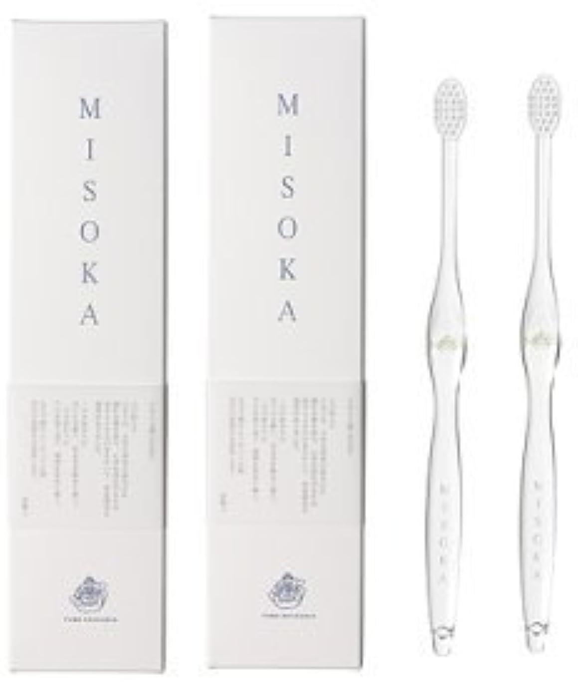薬局骨の折れる注ぎますMISOKA(ミソカ) 歯ブラシ 若草色 2本セット