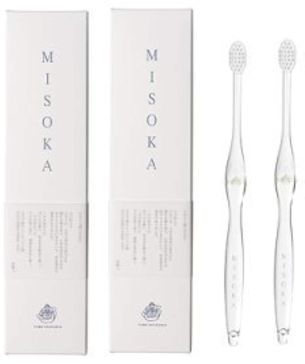 お手入れ首相パラメータMISOKA(ミソカ) 歯ブラシ 若草色 2本セット