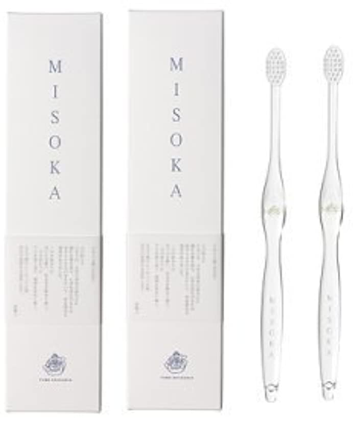 洞窟赤いうMISOKA(ミソカ) 歯ブラシ 若草色 2本セット