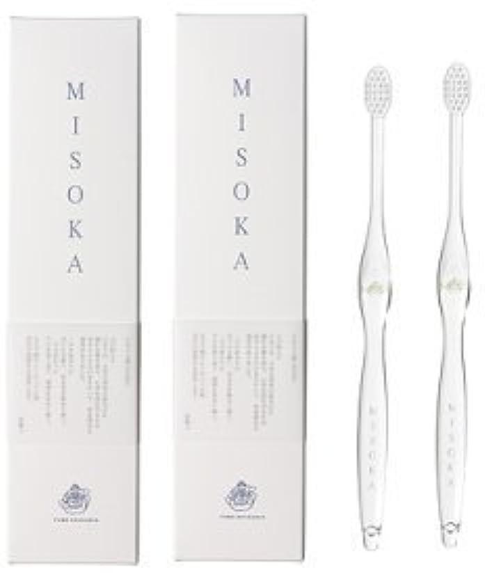 転用アプト生き物MISOKA(ミソカ) 歯ブラシ 若草色 2本セット