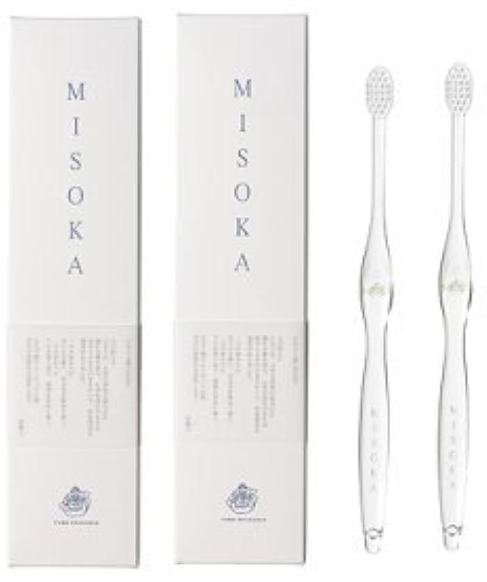 フックペンダントアロングMISOKA(ミソカ) 歯ブラシ 若草色 2本セット