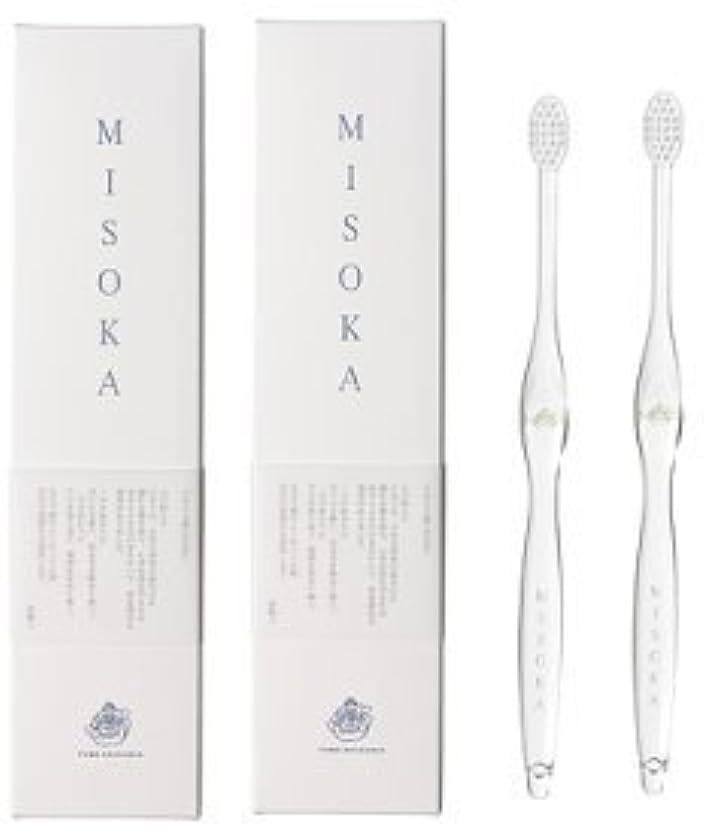 文遷移飛躍MISOKA(ミソカ) 歯ブラシ 若草色 2本セット