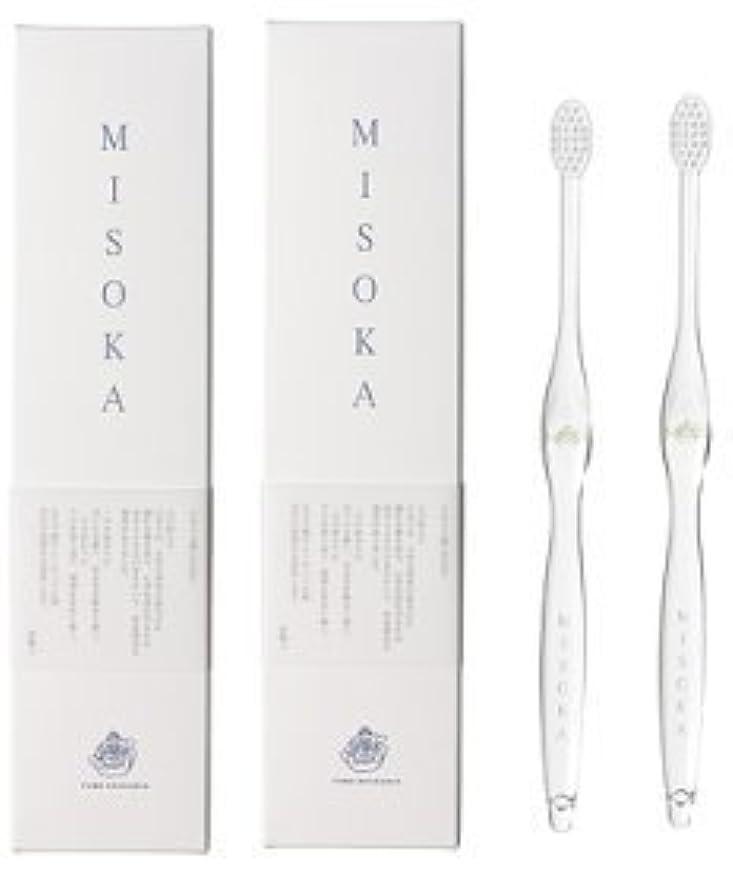 ピア音節倫理的MISOKA(ミソカ) 歯ブラシ 若草色 2本セット