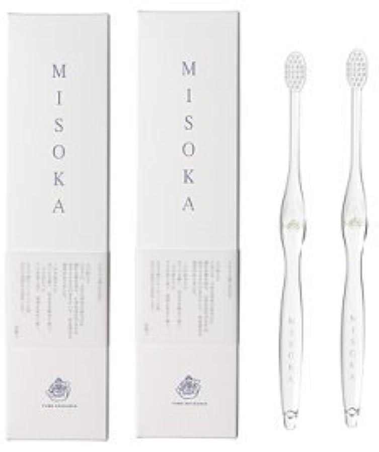 カトリック教徒航空便群集MISOKA(ミソカ) 歯ブラシ 若草色 2本セット