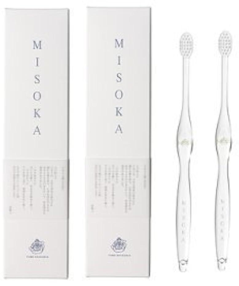 襲撃ハーフずんぐりしたMISOKA(ミソカ) 歯ブラシ 若草色 2本セット