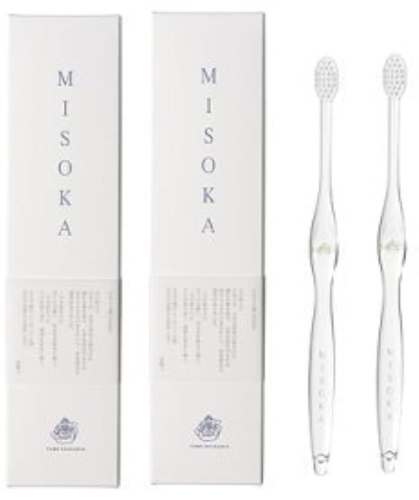 ジャングル香水心臓MISOKA(ミソカ) 歯ブラシ 若草色 2本セット