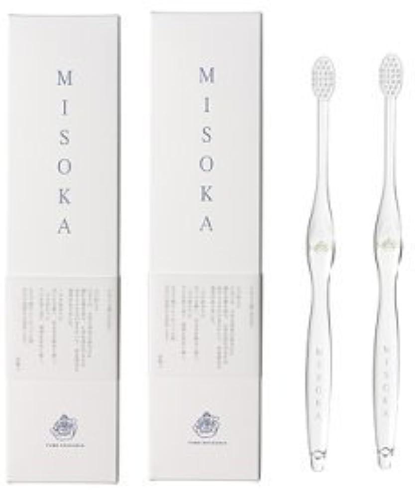 ジャムベックスモックMISOKA(ミソカ) 歯ブラシ 若草色 2本セット