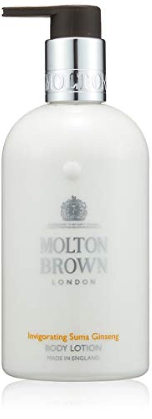 ええバーベキュー逃すMOLTON BROWN(モルトンブラウン) スマジンセン コレクションSG ボディローション