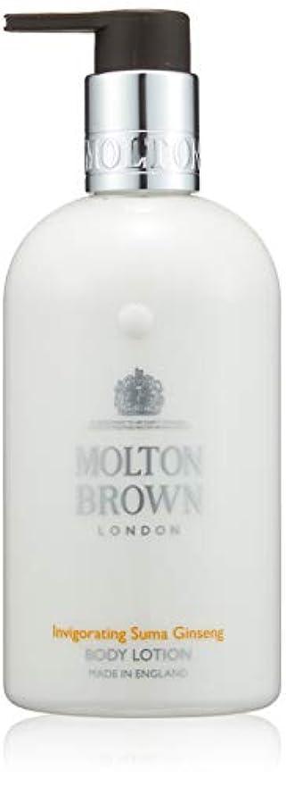 道路ベスト探すMOLTON BROWN(モルトンブラウン) スマジンセン コレクションSG ボディローション