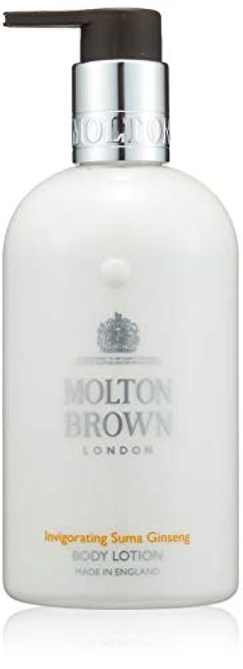 帳面マチュピチュしかしながらMOLTON BROWN(モルトンブラウン) スマジンセン コレクションSG ボディローション
