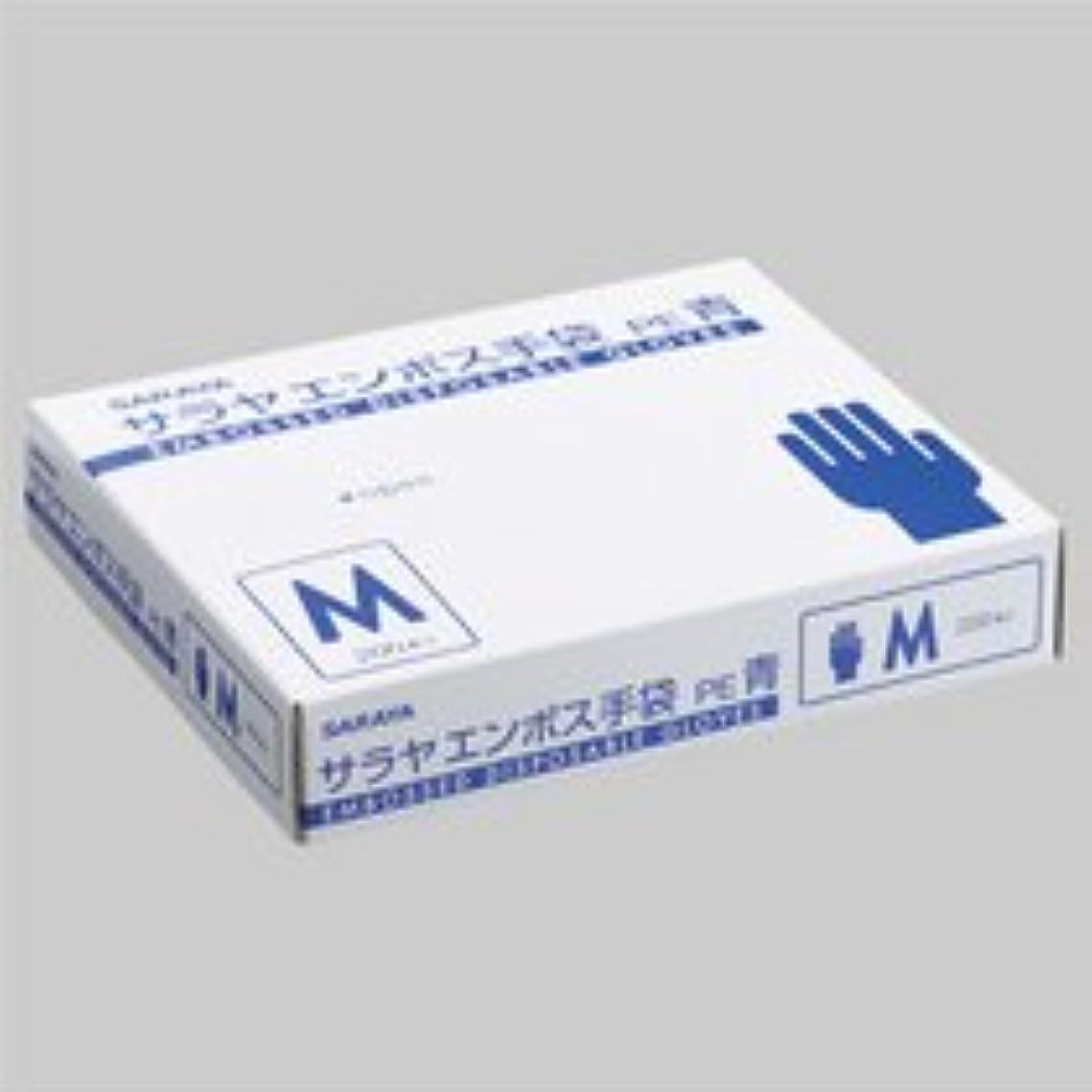 バケット動脈署名サラヤ エンボス手袋 PE青 M 51094 1セット(2000枚:200枚×10箱)