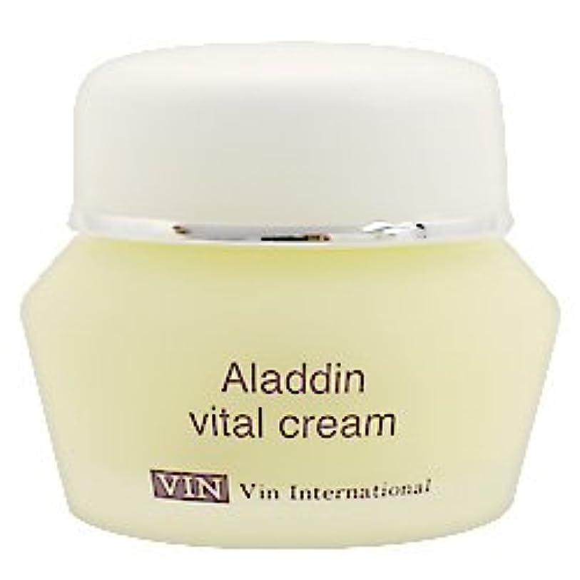 使役利用可能論争的VIN アラジン バイタルクリーム40g