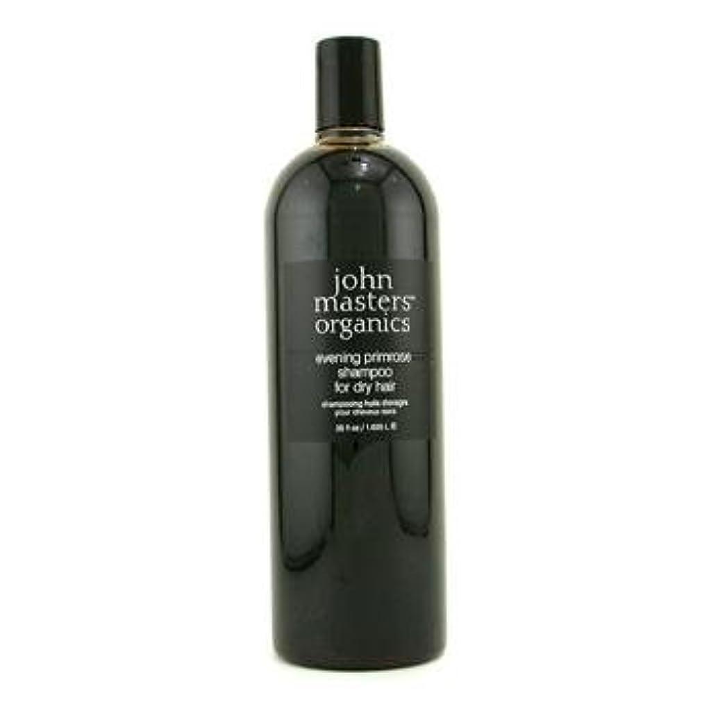 適度にお気に入りマッシュジョンマスターオーガニック - イブニングPシャンプー(イブニングプリムローズ) - 1035ml/35oz